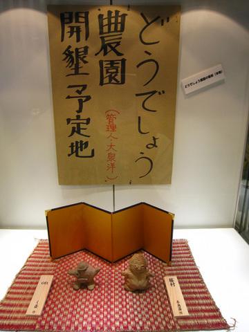 09305natsuyasai2.jpg