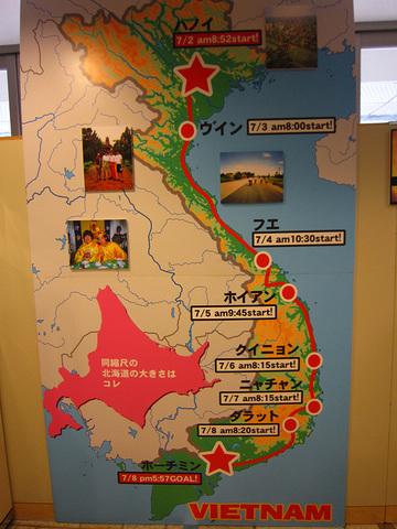 09307gentsuki10_vietnum_map.jpg