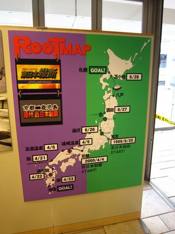 09307gentsuki1_map.jpg