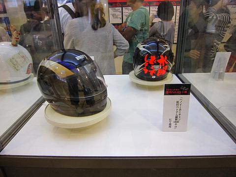 09307gentsuki5_helmet.jpg