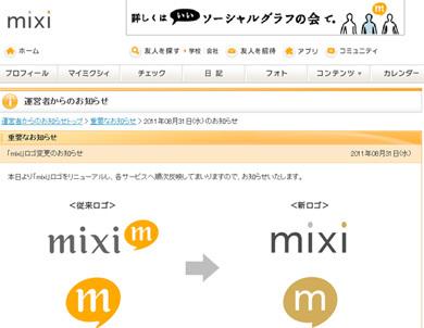 mmi_logo_01.jpg